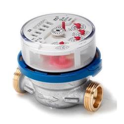 Счетчик горячей воды ZENNER ETW-I-N-20 для температуры до 90°C